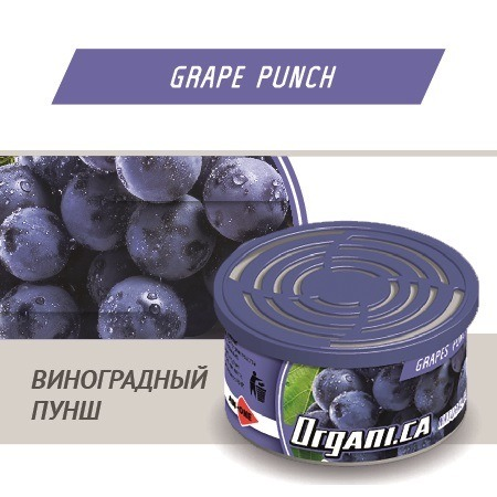 Ароматизатор ж/б organic AIM-ONE Виноградный Пунш. AIM-ONE Organic Cans Grape Punch (ORGANI.CA)ORG-