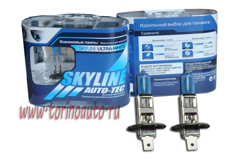 "Лампа галогеновая "" SKYLINE"" H1 12V55W (ULTRA-WHITE 3800K) комп. 2шт"