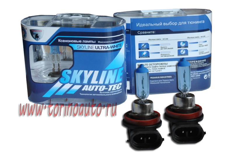 "Лампа галогеновая "" SKYLINE"" H11 12V55W (ULTRA-WHITE 3800K) комп. 2шт"